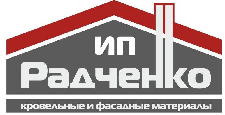 ИП Радченко П.А.
