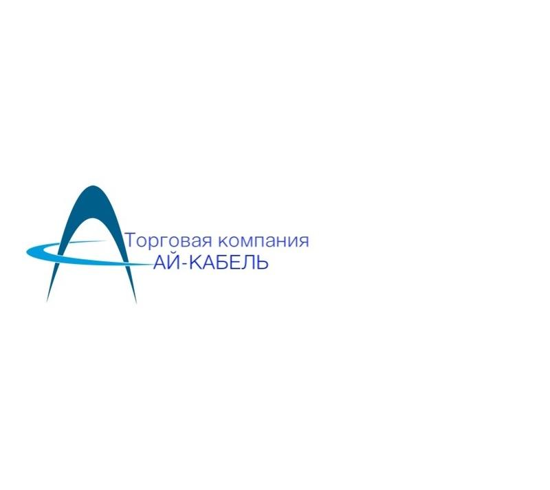 Торговая компания Ай Кабель Актау