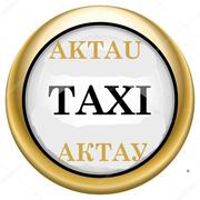 Транспортные услуги Актау Риксос - Бекет Ата (Шопан Ата) - Риксос.