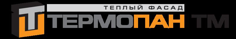 ТЕРМОПАН