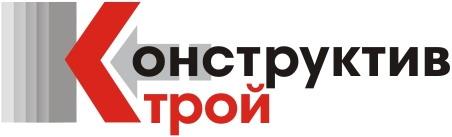 """ООО """"Конструктив-строй"""""""