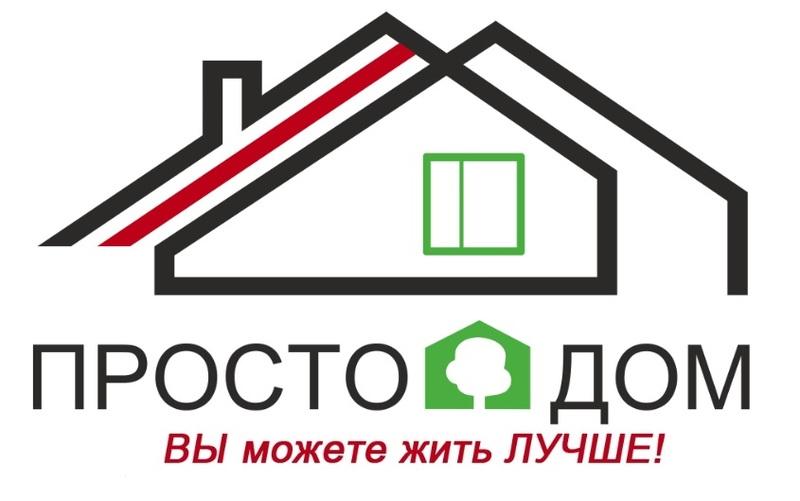 """ТОО """" Просто Дом """""""
