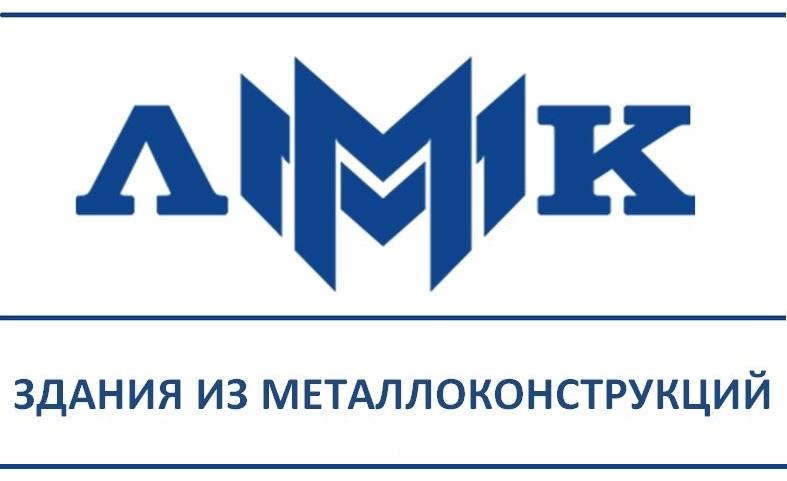 "ООО ""ЛМК ПРО"""