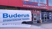 «Тепло-Сервис» открывает сеть фирменных магазинов Bosch-Buderus