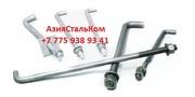 Анкерные болты в Казахстане по ГОСТу 24379.1-80