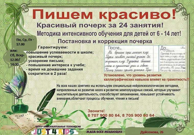 """Центр развития """"Азбука"""""""