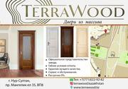 Двери Аристократ от фабрики terrawood